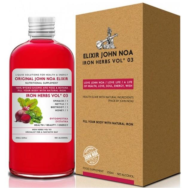 Δώρο John Noa Elixir Iron Herbs Vol 03 Φυσικό Ελιξίριο Με Σίδηρο 250ml
