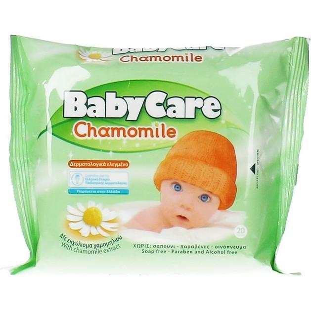 Δώρο BabyCare Chamomile Απαλά Μωρομάντηλα με Εκχύλισμα Χαμομηλιού & Πάνω από 96% Καθαρό Νερό 5 Wipes