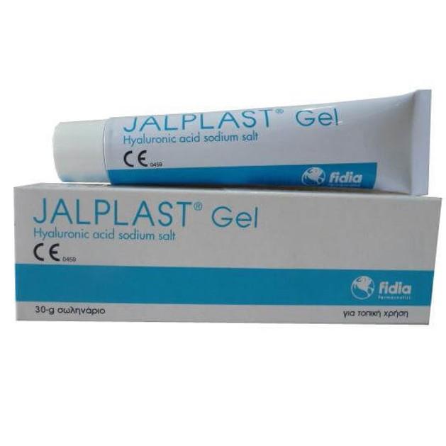 Jalplast Gel Θεραπεία Δερματικών Ερεθισμών και Βλαβών  30gr