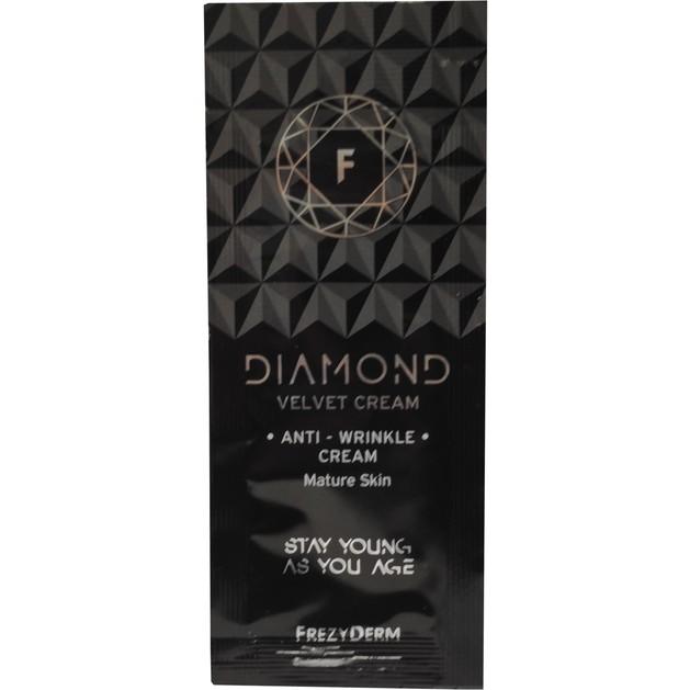 Δείγμα Frezyderm Diamond Velvet Anti-Wrinkle Cream Mature Skin Αντιρυτιδική Συσφικτική Κρέμα Προσώπου για Ώριμο Δέρμα 2ml