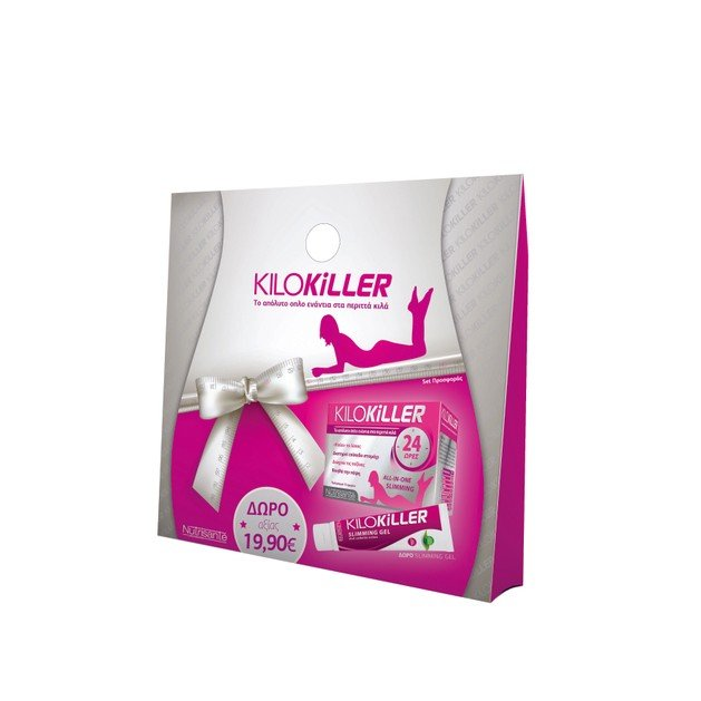 Kilokiller All In One 60caps &  Δώρο Kilokiller Slimming Gel 150ml