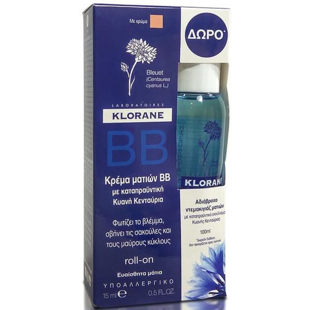 Klorane Πακέτο Προσφοράς BB Creame Yeux a Bieute Apaisant 15ml & Δώρο Eye Make-Up Remove 100ml