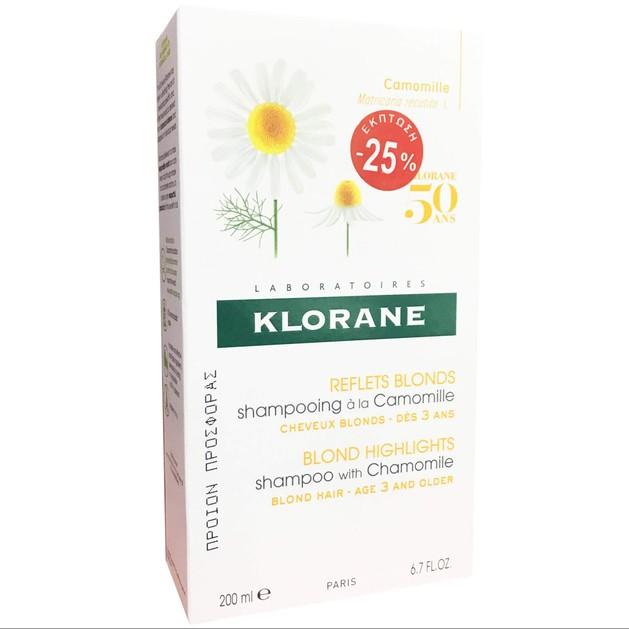Klorane Blond Highlights Shampoo with Chamomile 200ml Promo -25%
