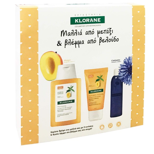 Klorane Shampooing au Beurre de Mangue 100ml & Baume Apres Shampooing 50ml & Demaquillante 25ml