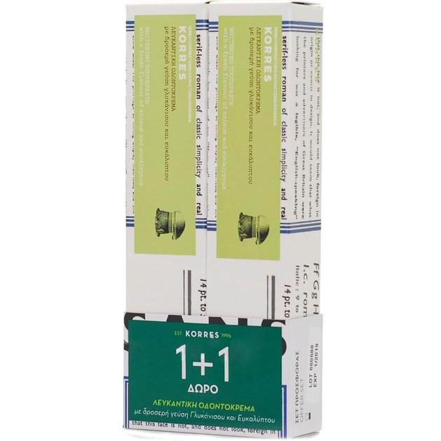 Korres Whitening Toothpaste 1+1 Δώρο 2x75ml