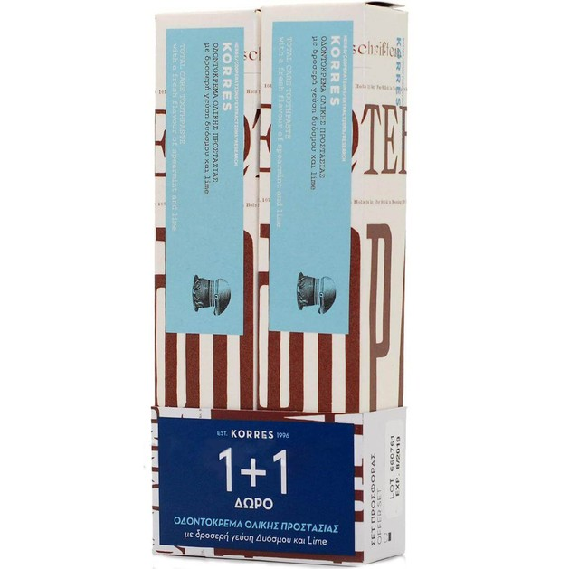 Korres Total Care Toothpaste 1+1 Δώρο 2x75ml