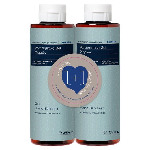 Korres Πακέτο Προσφοράς Gel Hand Sanitizer Αλκοολούχο Αντισηπτικό Χεριών σε Μορφή Gel 2x250ml 1+ 1 Δώρο