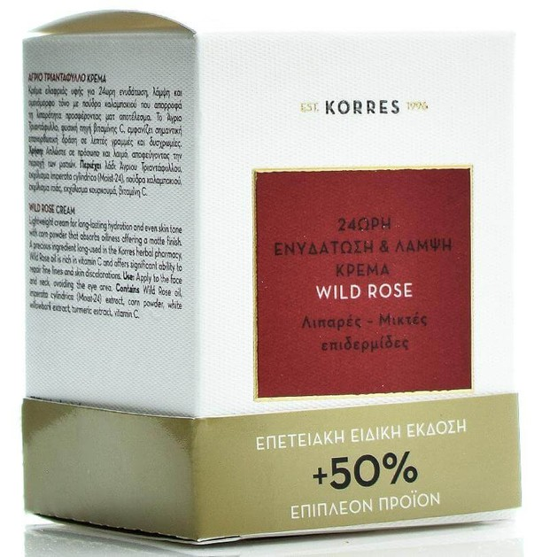 Special Edition Wild Rose Cream για Λιπαρές Μικτές Επιδερμίδες +50% Επιπλέον Προϊόν 60ml - Korres
