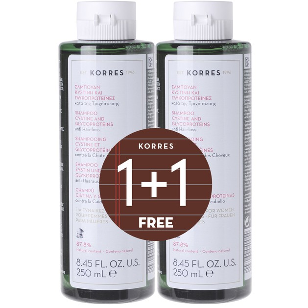 Korres Shampoo Κυστίνη & Γλυκοπρωτεϊνες Κατά της Γυναικείας Τριχόπτωσης 2x250ml 1+1 Δώρο