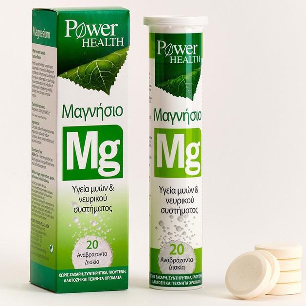 Power Health Magnesium 20Eferf.tabs