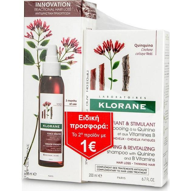 Klorane Promo Force Keratin Ορός κατά της Τριχόπτωσης 125ml & Quinine Shampoo Σαμπουάν με Κινίνη & Βιτ. B  200ml Το 2ο προϊόν 1€