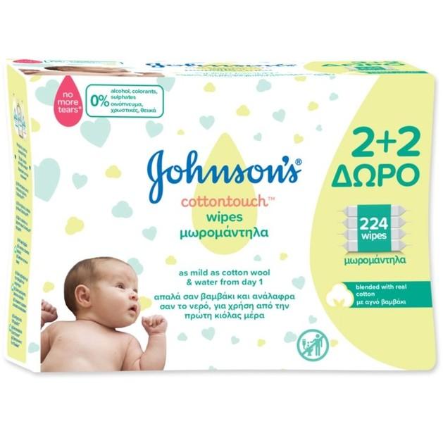 Johnson\'s Baby Μωρομάντηλα CottonTouch 2+2 Δώρο 224τμχ