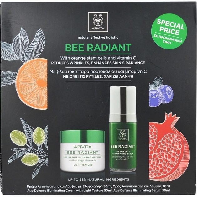 Apivita Πακέτο Προσφοράς Bee Radiant Κρέμα Προσώπου Ελαφριάς Υφής 50ml &Bee Radiant Serum Ορός Αντιγήρανσης & Λάμψης 30ml