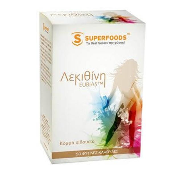 Superfoods Λεκιθίνη EUBIAS™ 50caps