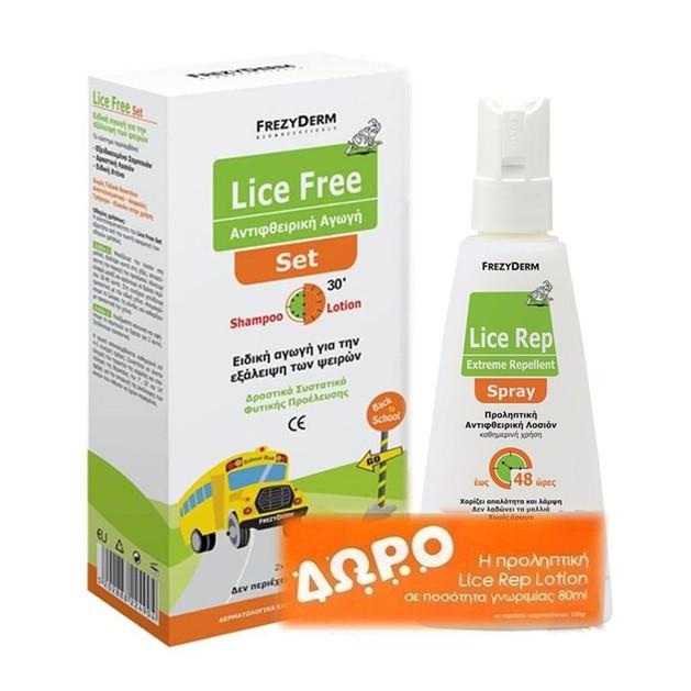 Frezyderm Πακέτο Προσφοράς Lice Rep Set Shampoo 125ml & Lotion 125ml & Δώρο Lice Rep Extreme Repellent Spray 80ml