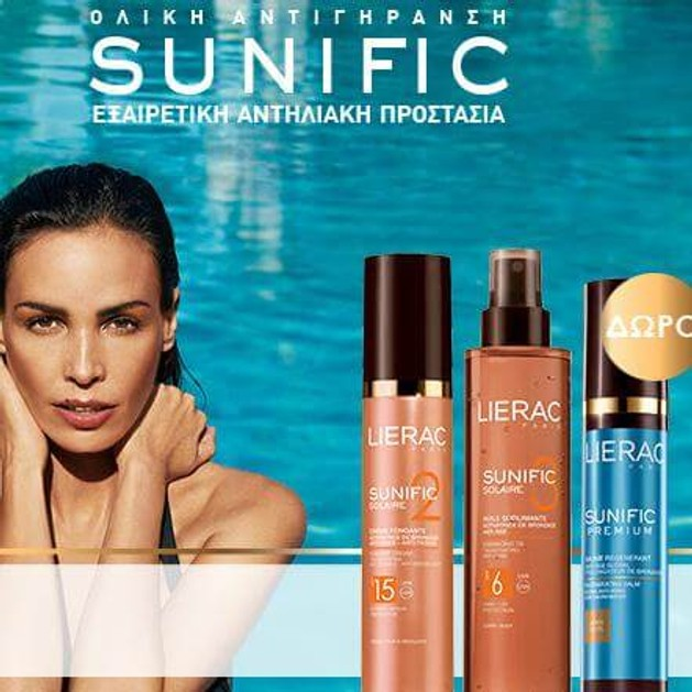 Lierac Πακέτο Προσφοράς Sunific Creme Fondante Spf15 50ml, Sunific Huile Sublimante Spray Spf6 125ml & Δώρο After Sun Balm 50ml