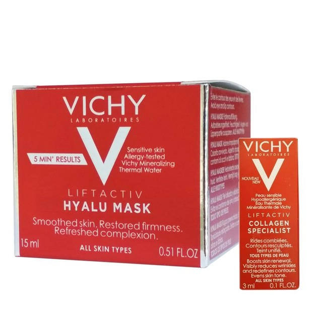Δώρο Vichy Liftactiv Specialist Hyalu Masque 15ml & Liftactiv Specialist Collagen 3ml