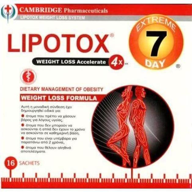 Lipotox Extreme 7 Days Για Την Απώλεια Βάρους 16 σακουλάκια-δόσεις