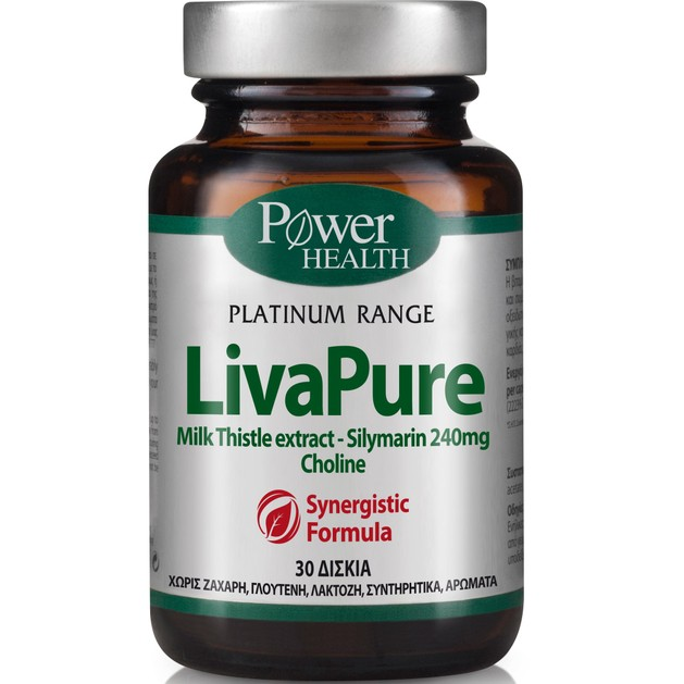 Power Health Platinum LivaPure 30tabs