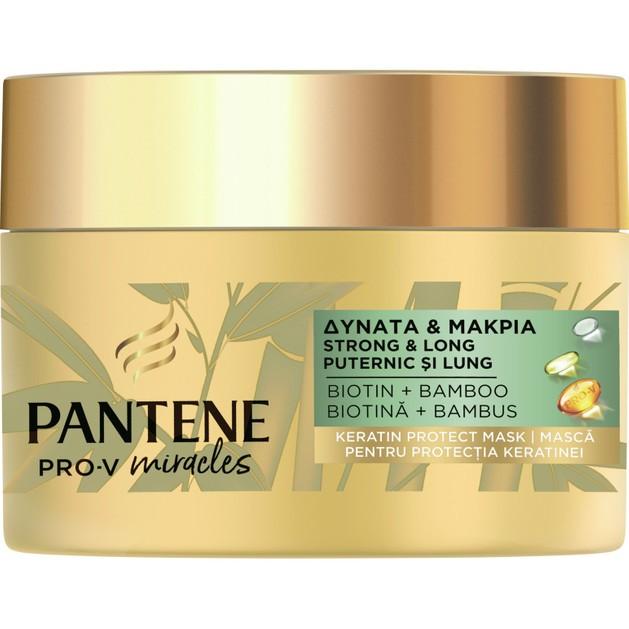 Δώρο Pantene Pro-V Miracles Mask Biotin & Bamboo Μάσκα για Δυνατά & Μακριά Μαλλιά 160ml