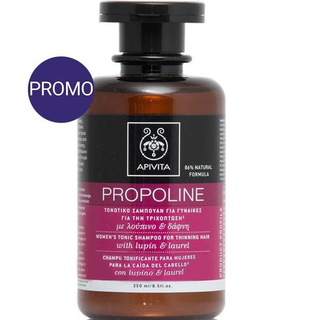 Apivita Propoline Τονωτικό Σαμπουάν Για Γυναίκες Για Την Τριχόπτωση Με Δάφνη & Λούπινο Προσφορά -20% 250ml