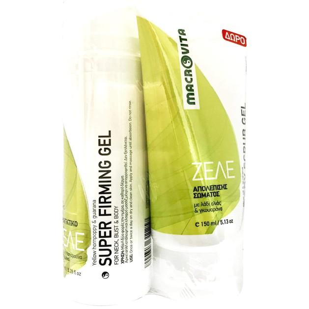 Macrovita Πακέτο Προσφοράς Super Firming Gel 150ml & Δώρο Body Scrub Gel 150ml
