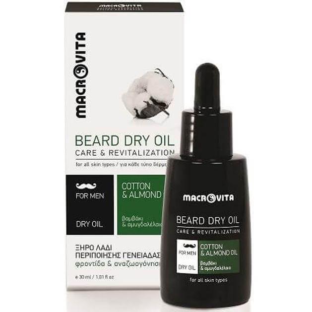 Macrovita Men Beard Dry Oil 30ml