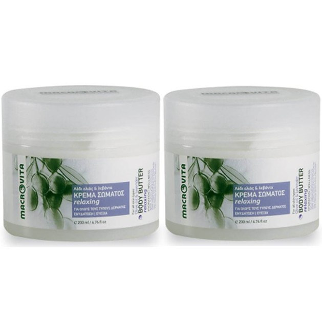 Macrovita Πακέτο Προσφοράς Relaxing Body Butter με -50% Έκπτωση στο 2ο Προιόν 2 x 200ml