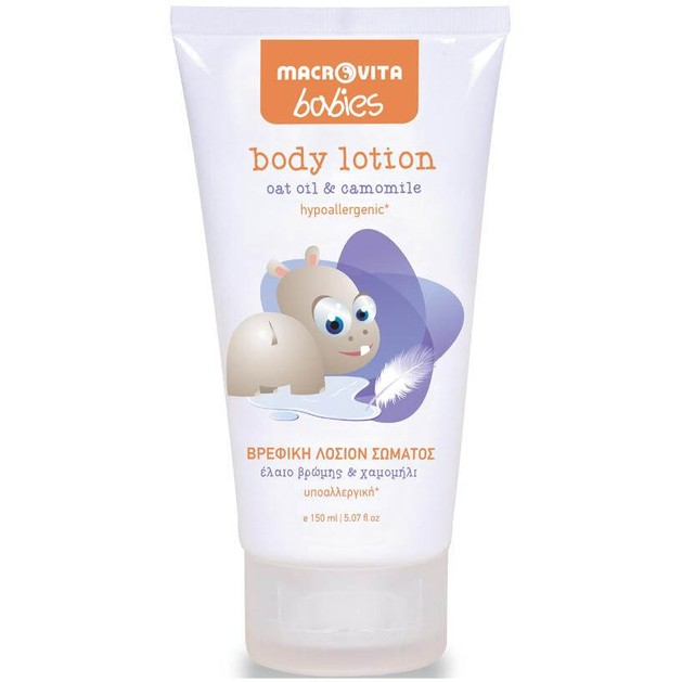 Macrovita Babies Body Lotion 150ml