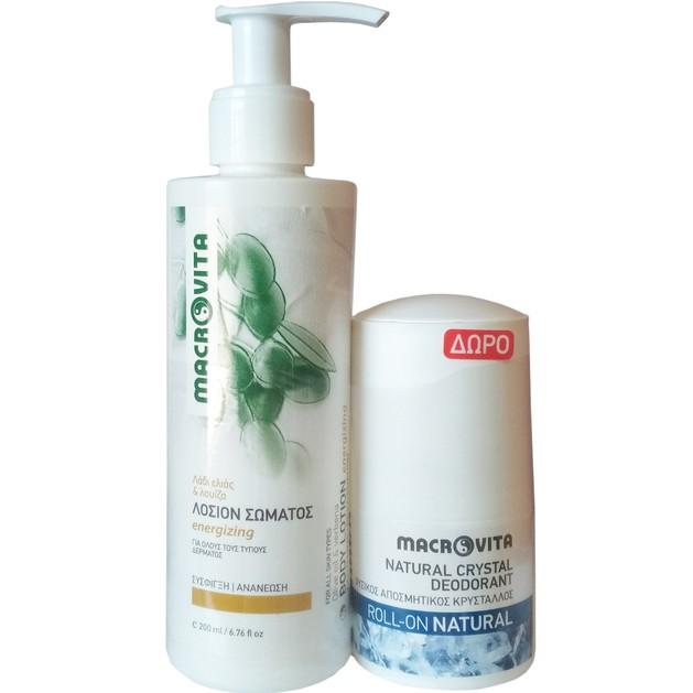Macrovita Πακέτο Προσφοράς Body Lotion Energizing 200ml & Δώρο Natural Crystal Deodorant Roll-On 50ml