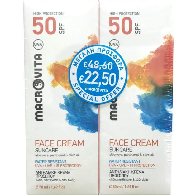Macrovita Πακέτο Προσφοράς Suncare Face Cream Spf50 1+1 Δώρο 2 x 50ml