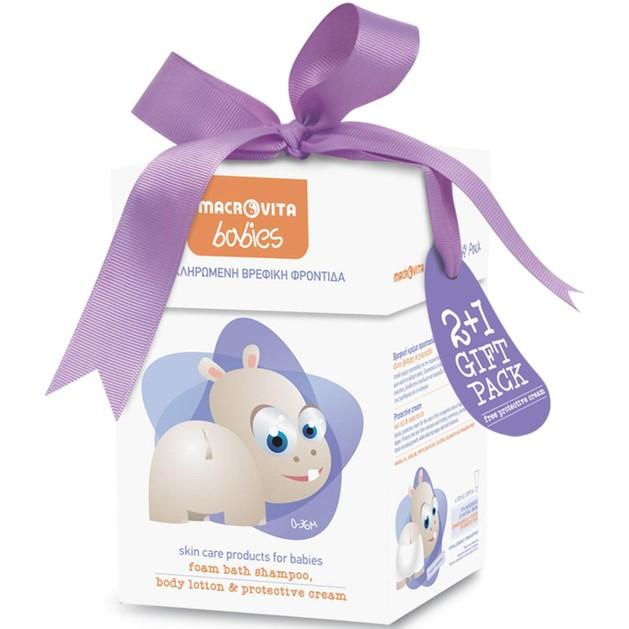 Macrovita Babies Πολυσυσκευασία Δώρου Βρεφικής Περιποίησης με Foam Bath Shampoo 300ml, Body Lotion 1