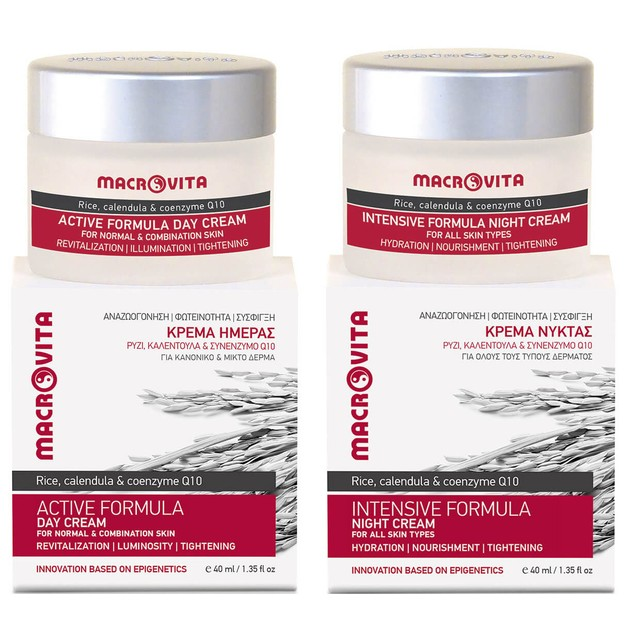 Macrovita Πακέτο Προσφοράς Active Formula Day Cream 40ml & Δώρο Intensive Formula Night Cream 40ml