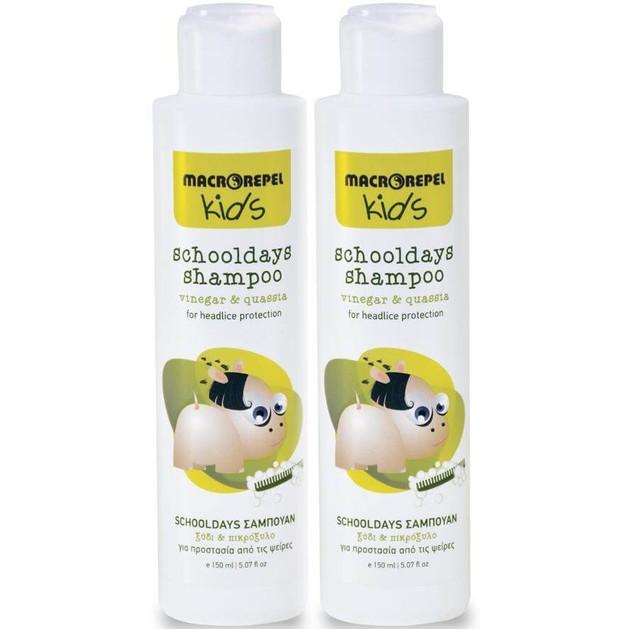 Macrovita Πακέτο Προσφοράς Macrorepel Kids Schooldays Shampoo 1+1 Δώρο 2 x150ml