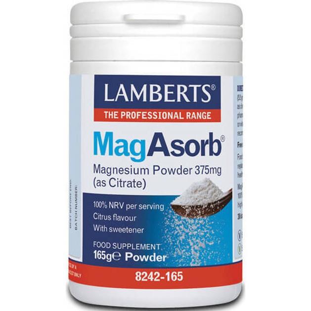 Lamberts MagAsorb 375mg Powder165gr