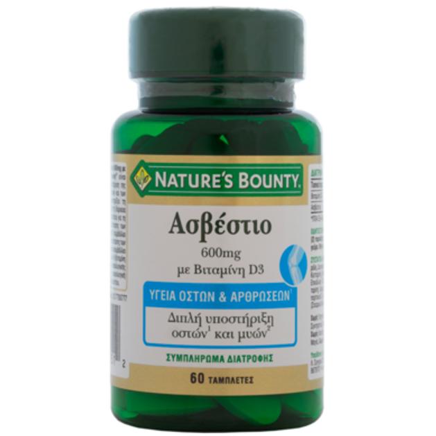 Nature\'s Bounty Ασβέστιομε Βιταμίνη D3 Συμπλήρωμα Διατροφής για την Υγεία των Οστών & των Αρθρώσεων 600mg 60tabs