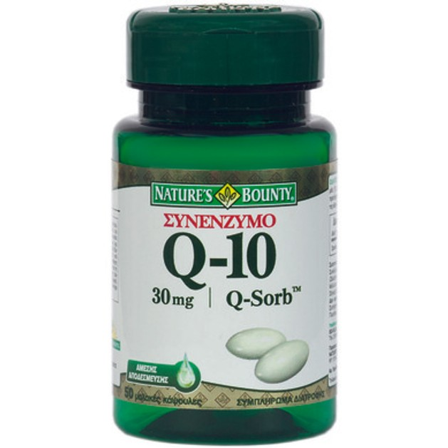 Nature\'s Bounty Συνένζυμο Q10 Q-Sorb