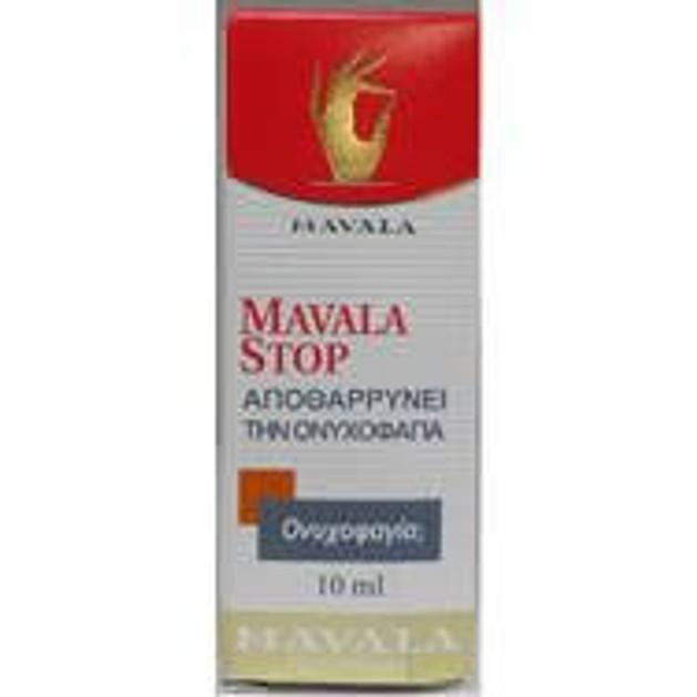 Mavala Stop Αποθαρρυντικό Ονυχοφαγίας 10ml