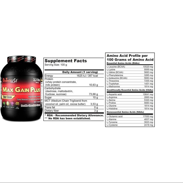 Biotech Usa Max Gain Plus Αυξηση Ογκου 1500gr
