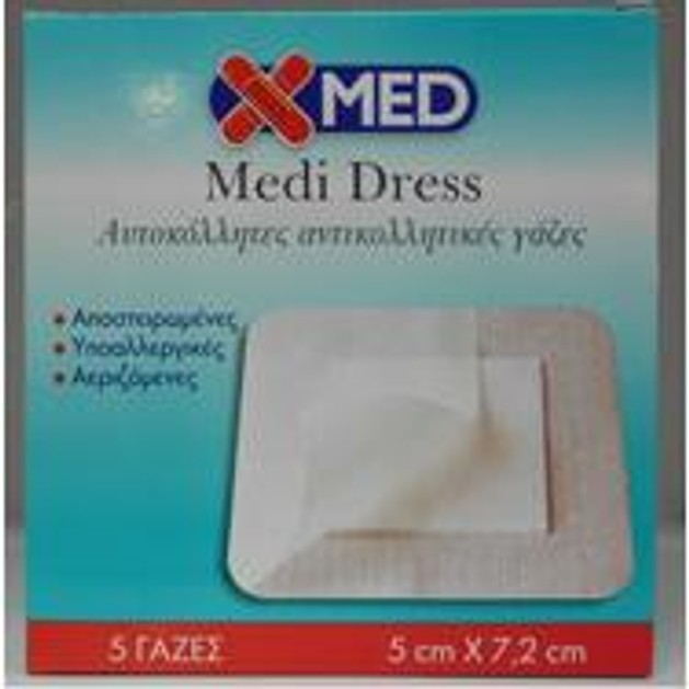 X-Med Medi Dress Αυτοκόλλητες Αντικολλητικές Γάζες