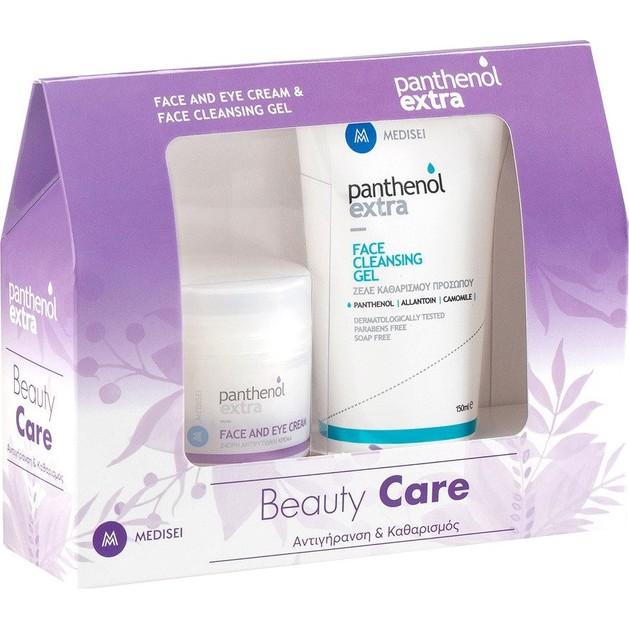 Medisei Panthenol Extra Promo Beauty Care Face & Eye Cream 50ml & Face Cleansing Gel Ζελέ Καθαρισμού Προσώπου 150ml