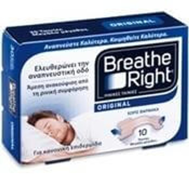 Breathe Right Διάφανες ταινίες για ρινική απόφραξη  Μεσαίο μέγεθος  10 τμχ
