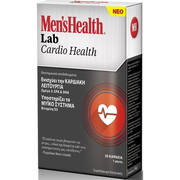 Men\'s Health Lab Cardio Health Παρέχει Υψηλές Δόσεις Ωμέγα-3 Λιπαρών Οξέων Θαλάσσιας Προέλευσης 30Caps