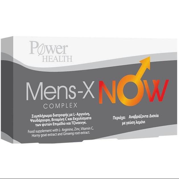 Power Health Mens-X Now 2Effer.tabs