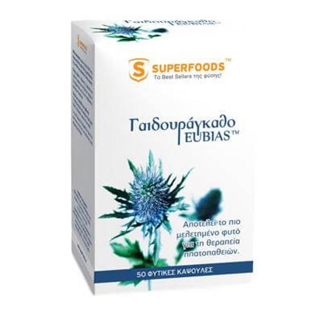 Superfoods Γαϊδουράγκαθο EUBIAS™ 50caps