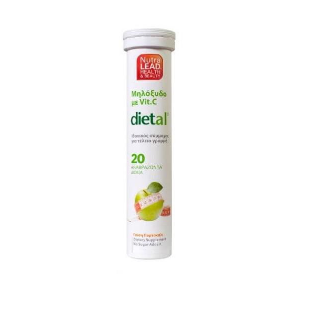 Dietal 20 Αναβρ. Δισκία - NutraLead