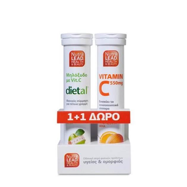Dietal 20 Αναβρ.Δισκία + Δώρο Βιταμίνη C 550mg 20 Αναβρ.Δισκία - NutraLead