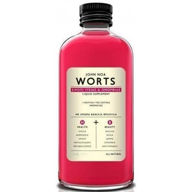 Δώρο John Noa Worts Σιρόπι Υγείας & Ομορφιάς 30ml