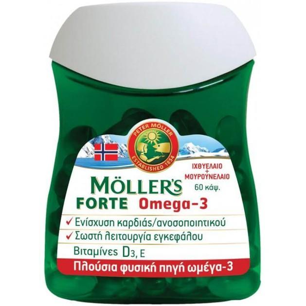 Moller's Forte Μουρουνέλαιο 60 Κάψουλες