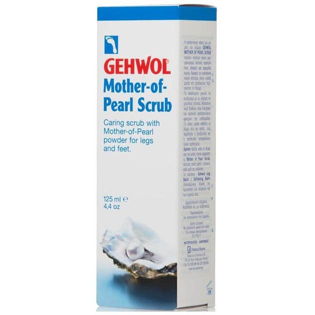 Gehwol Mother Of Pearl 125ml